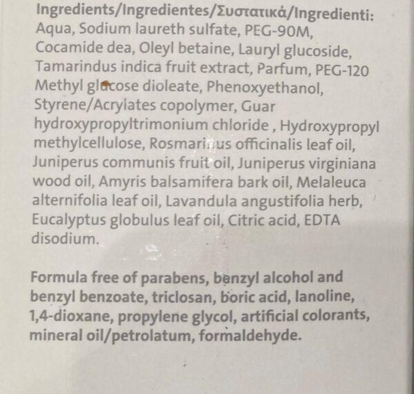 Neowash shampoo ingredients